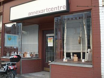 Annex Art Centre Logo